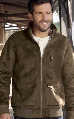 Замшевые куртки фото 1