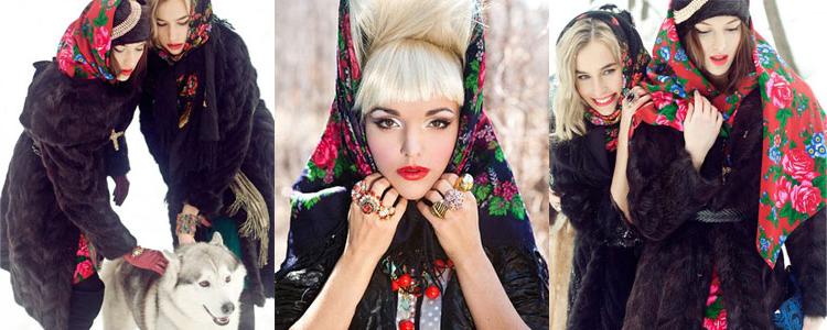 павлопосадские платки как носить на голове с шубой