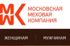 Московская Меховая Компания обзор продукции