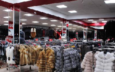 Где купить шубу в городе Омск? Обзор лучших салонов, ателье и магазинов