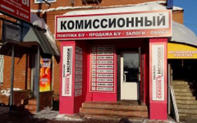 Покупка шубы в комиссионном магазине: за и против