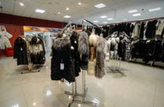 Обзор меховых салонов и магазинов Кирова