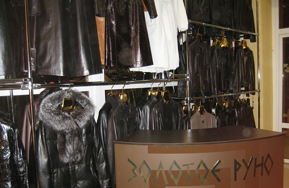 Магазин Золотое Руно В Москве Официальный Сайт