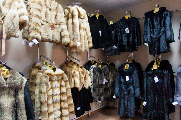 Меховая фабрика Русский мех