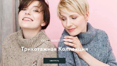 Магазин Лапландия в г. Екатеринбург: цены, каталог, особенности