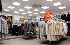 Ликвидация шуб как выгодная покупка с 70% скидкой