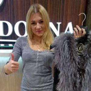 Оригинальные элитные шубы Prima Donna
