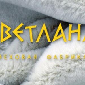 Светлана: брендовые шубы от меховой фабрики