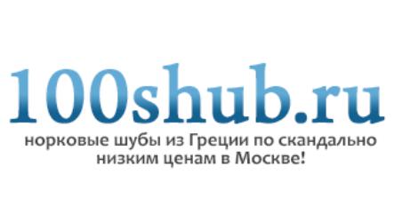 Меховой салон «100 Шуб»: греческие шубы по российским ценам!