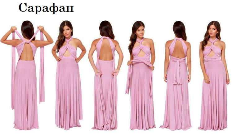 e3e547ccd7a Платье трансформер  варианты завязывания на фото