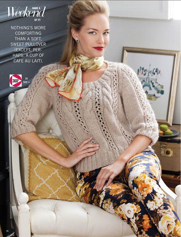 вязаный женский свитер