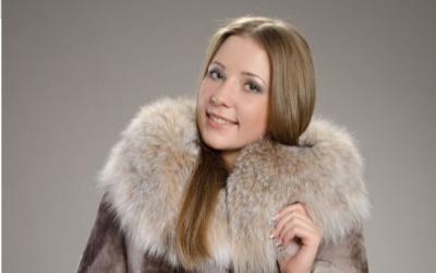 Кировская меховая фабрика «Элегантные меха»