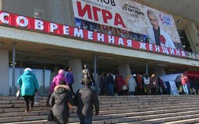 Современная женщина: выставка кожи и меха. Челябинск