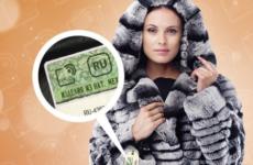 Шубы Диана Фурс — высокое качество за доступные деньги