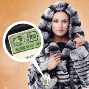 Шубы Диана Фурс – высокое качество за доступные деньги