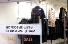 Интернет-магазин норковых шуб Академия меха