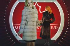 Где купить шубу в Оренбурге? Лучшие меховые салоны и магазины кожи и меха