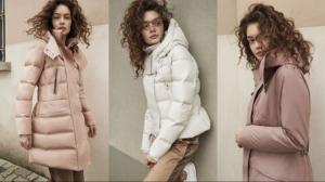 женская куртка зефирка с чем носить
