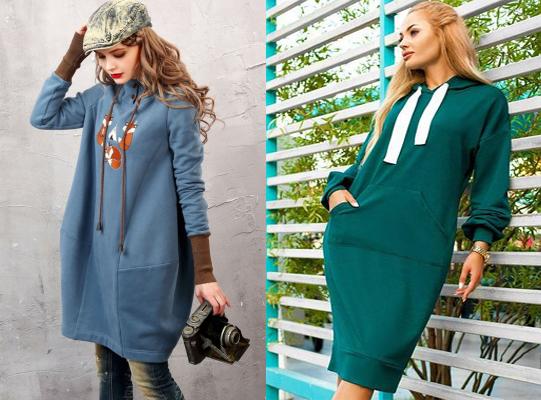 Толстовка-платье
