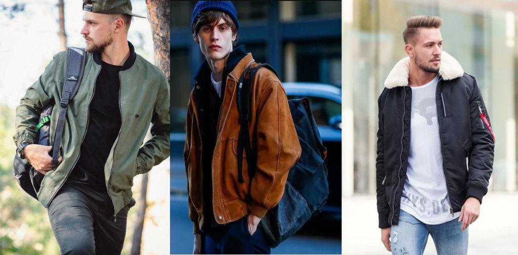 Мужские куртки-бомберы