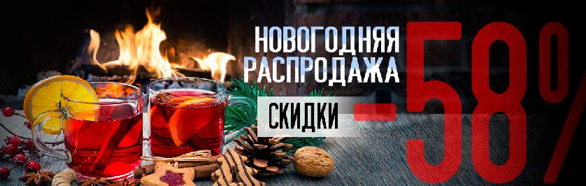 Новогодняя распродажа шуб в москве