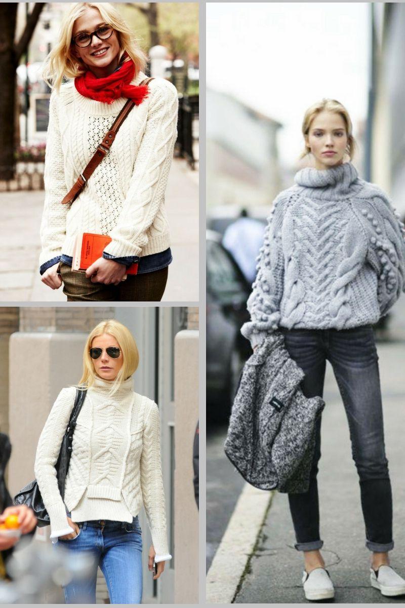 С чем носить вязаный свитер