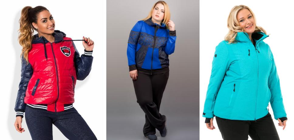 Спортивные куртки для полных фото