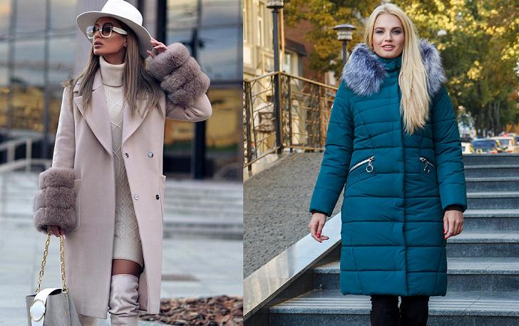 Что лучше пальто или пуховик